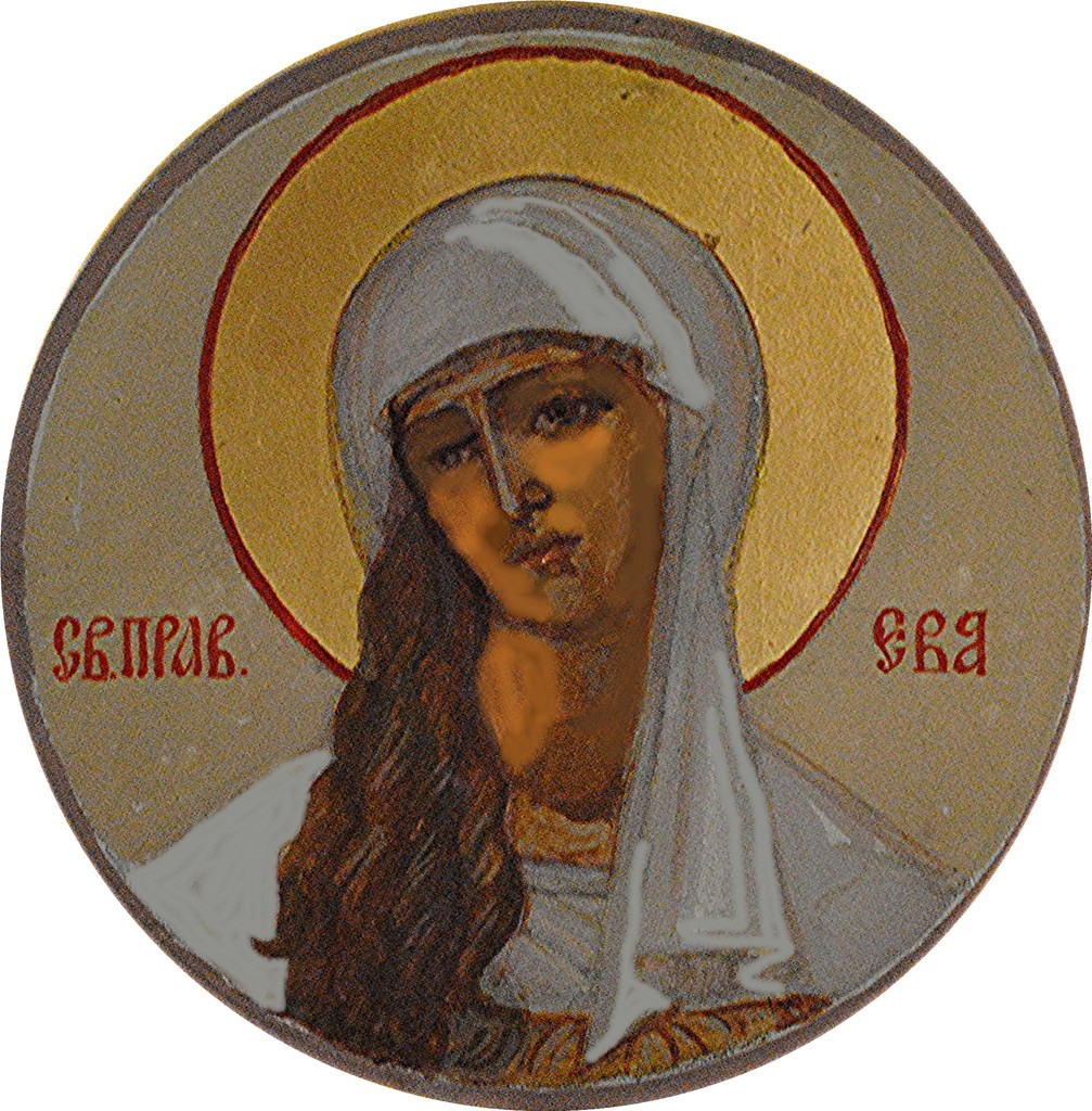 Holy Martyr Eve